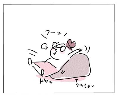 ひっつき虫3
