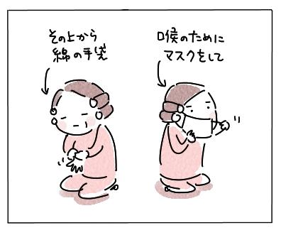 ハンドクリーム2
