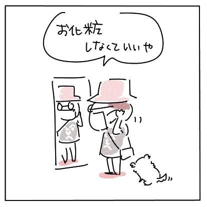 くちてゆく4