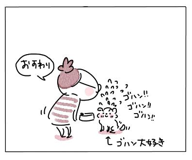あいさつ1