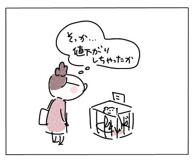 あたま13