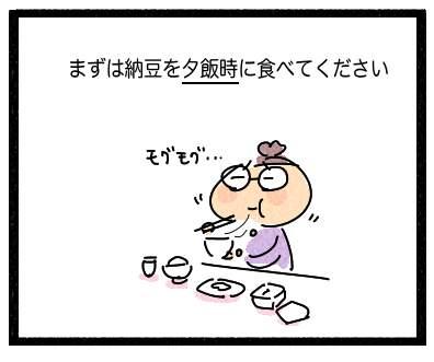 ぷるーん3