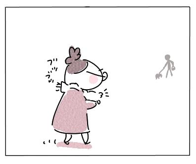 さむがり2