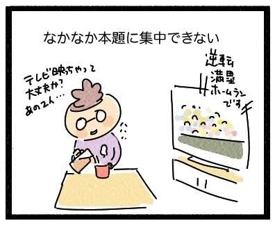 すぽーつ5