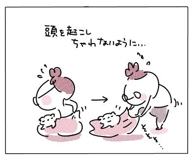 腰巻マン3