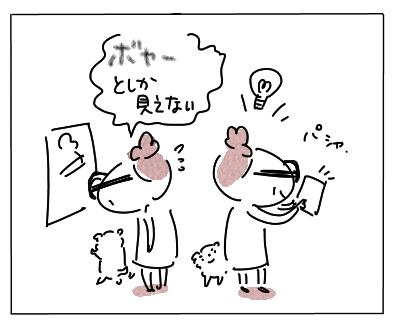 ろうがん5