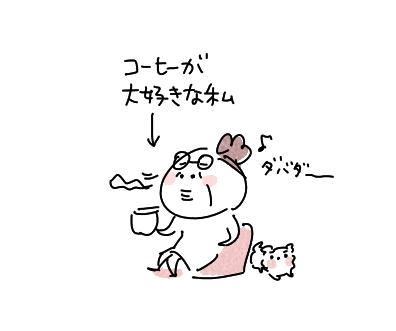 ko-hi-1_bak