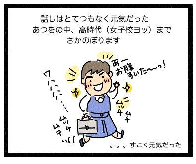 あるひ2−1