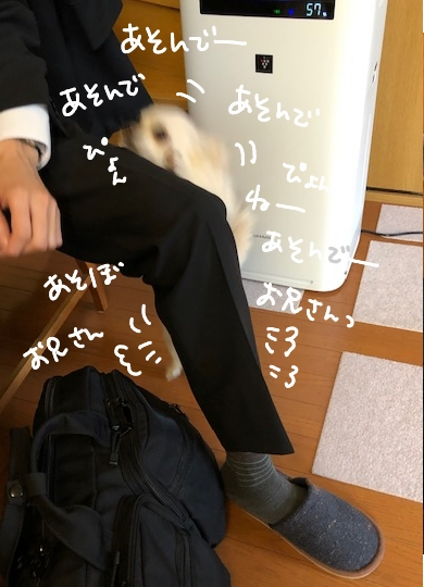 じゃんぷ1