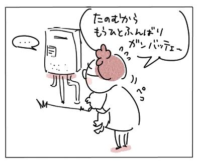 かさなる5