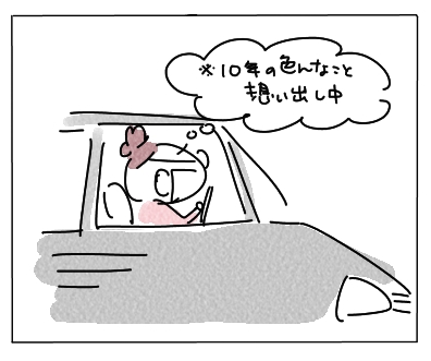 オーリス2