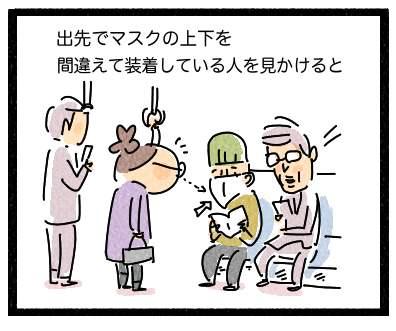 がっちゃまん1_bak