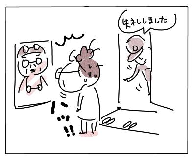 どたばた4