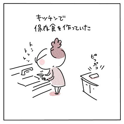 しょにんきゅう1111
