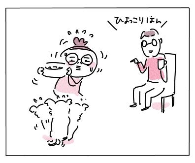アイコンタクト5