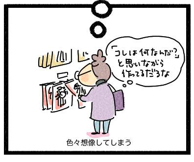 しめ飾り4