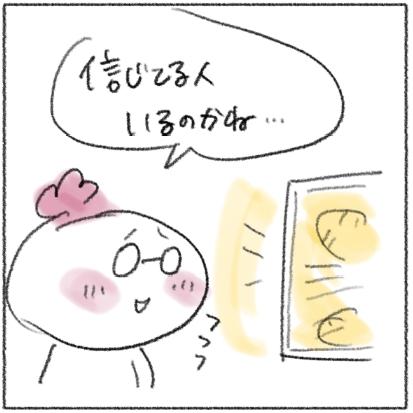 きんうんあっぷ3