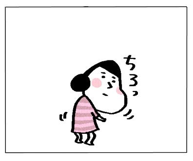 母3スタンプ2