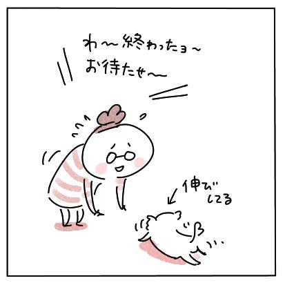 まちまち1