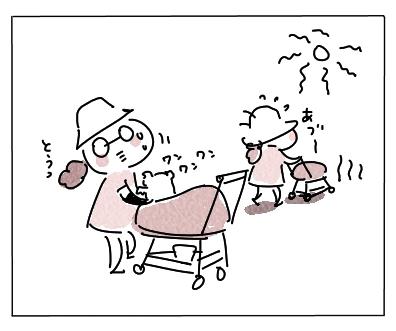 暑い獣医4