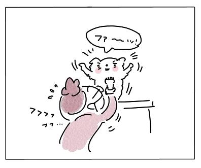ファーミネーター4