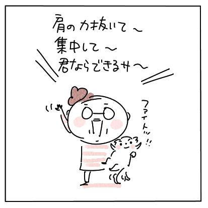 shiken1