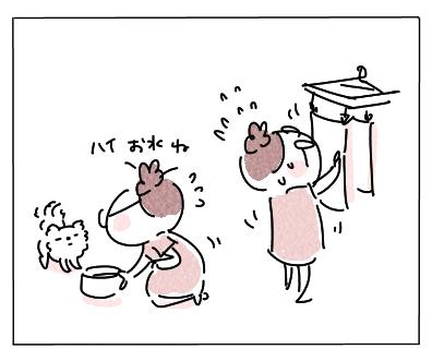 暑い獣医15
