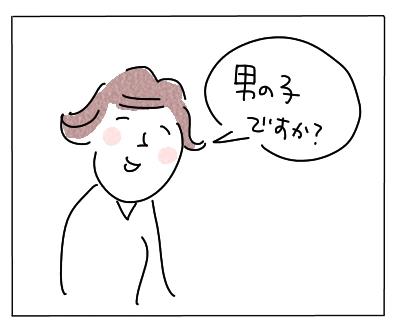 あたま51
