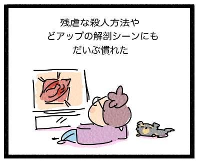 海外ドラマ2
