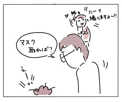 オーリス5