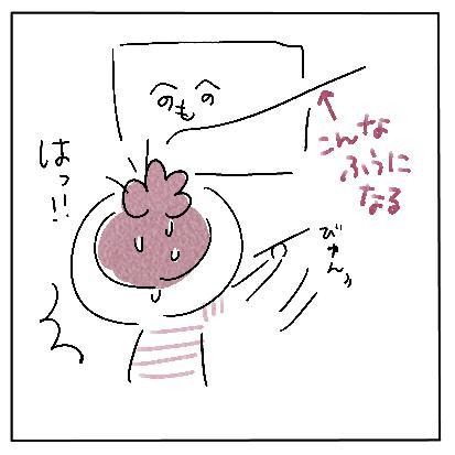 しゅうちゅう3