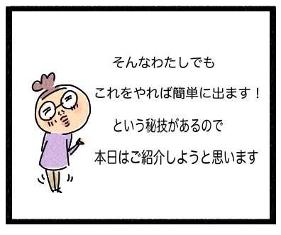 ぷるーん2
