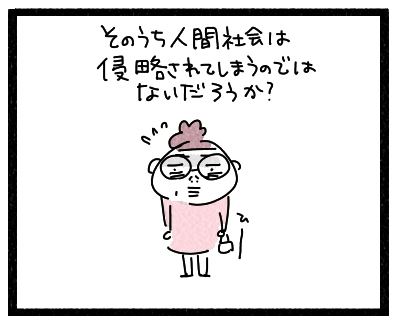 ぺっぱー3