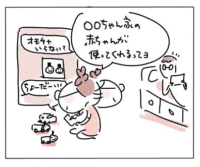 だんしゃり12