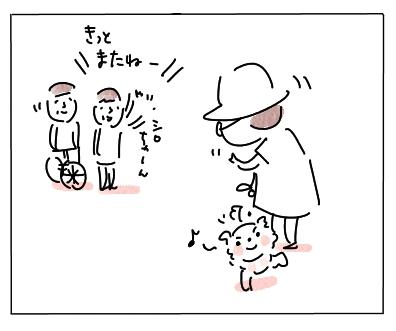 しろちゃん6