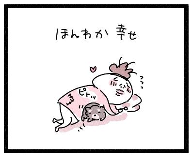 しあわせ4
