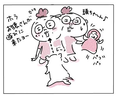 さる3_001