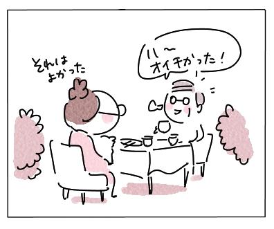 くりすまあつい4