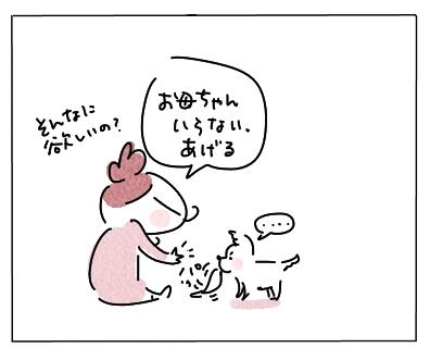 ひっぱりこ6