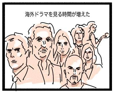 海外ドラマ1