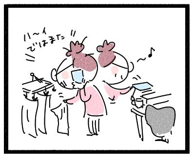 ちゃぽん1