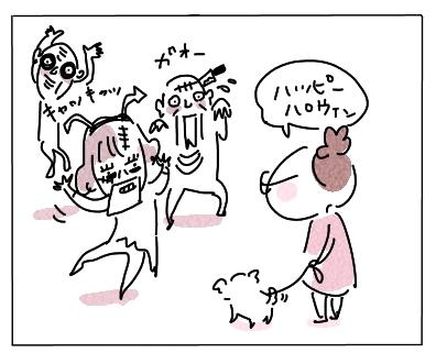 はろうぃん1