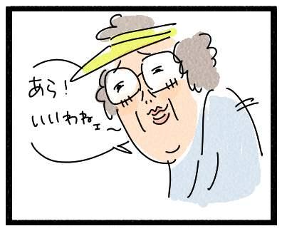 いぬずき3−1