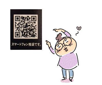 運慶スマホサイト_bak