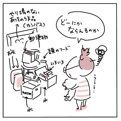ビフォー1