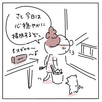 みゅーじく2