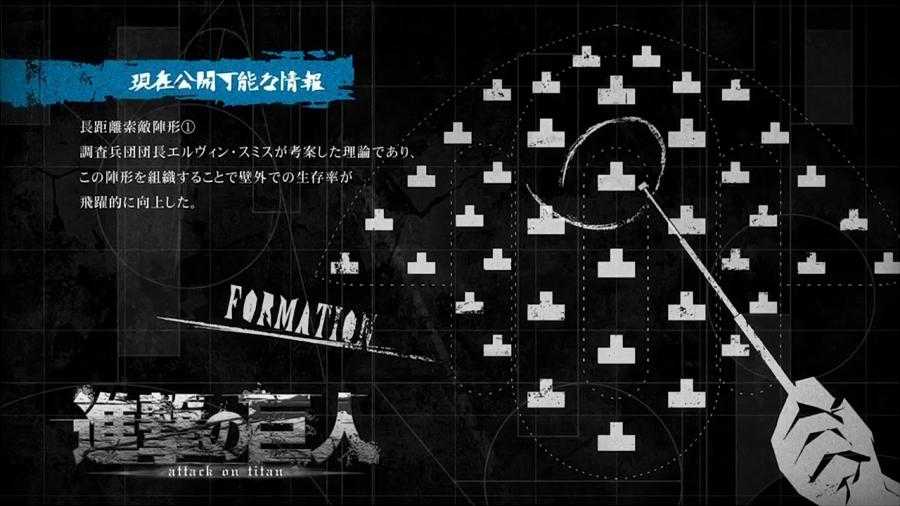 長距離索敵陣形① : 【進撃の巨人】現在公開可能な情報まとめ - NAVER まとめ