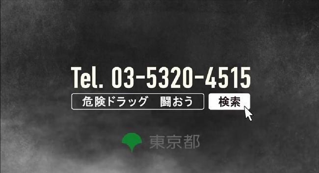 03-5320-4515