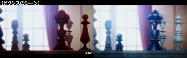 5話-11ピクシスのチェス