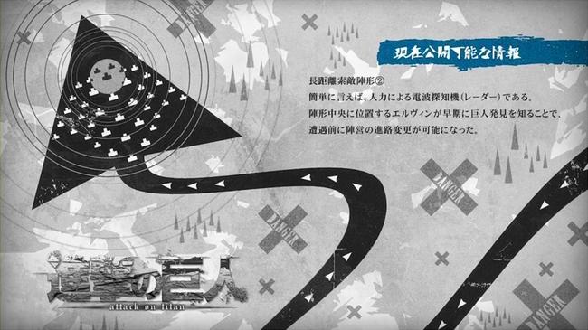 現在公開可能な情報アニメ17話その2